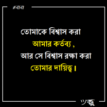 Bissas Bangla Sms Sad