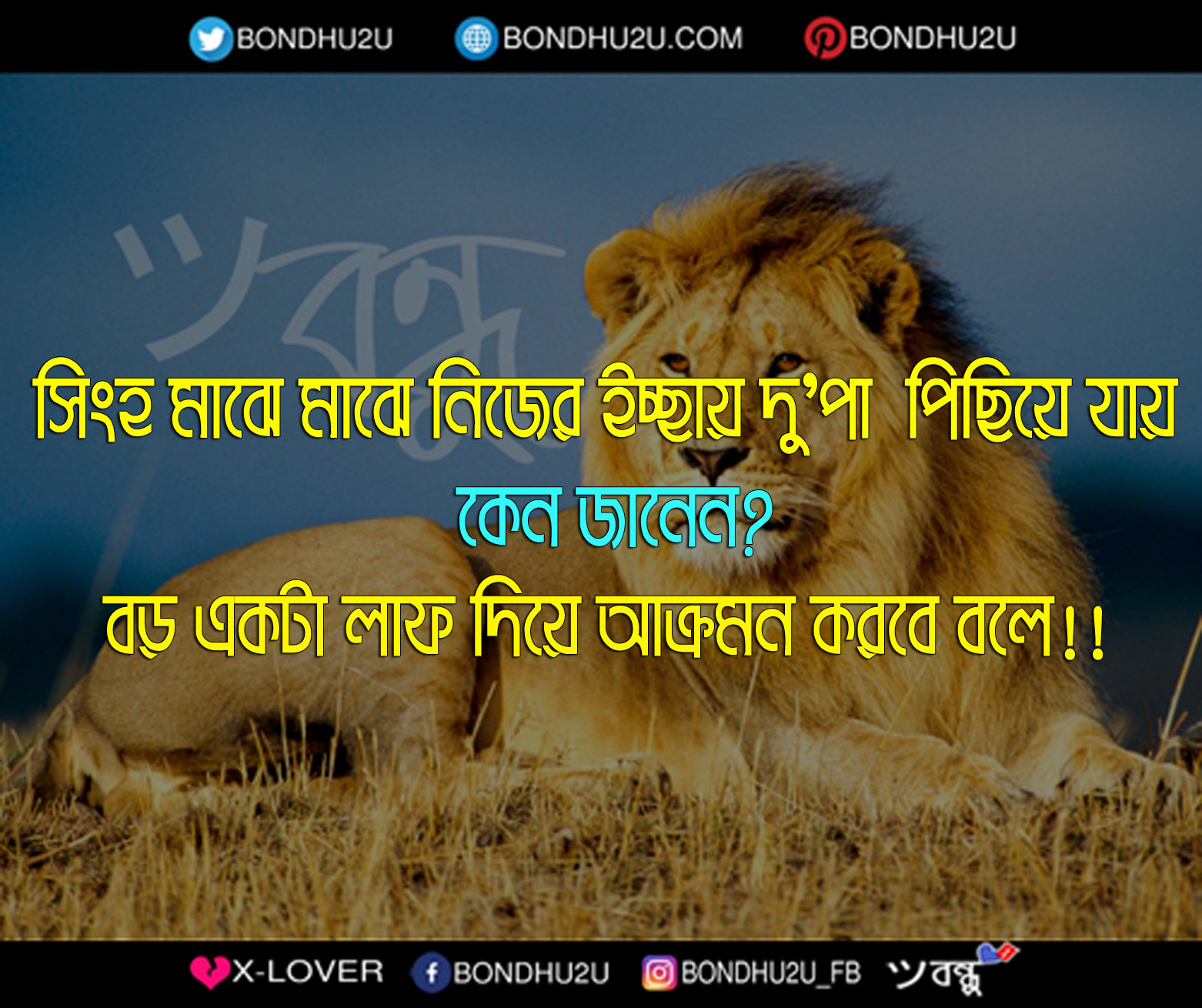 Bangla Sad Quotes About Life Archives Bondhu2u Sms
