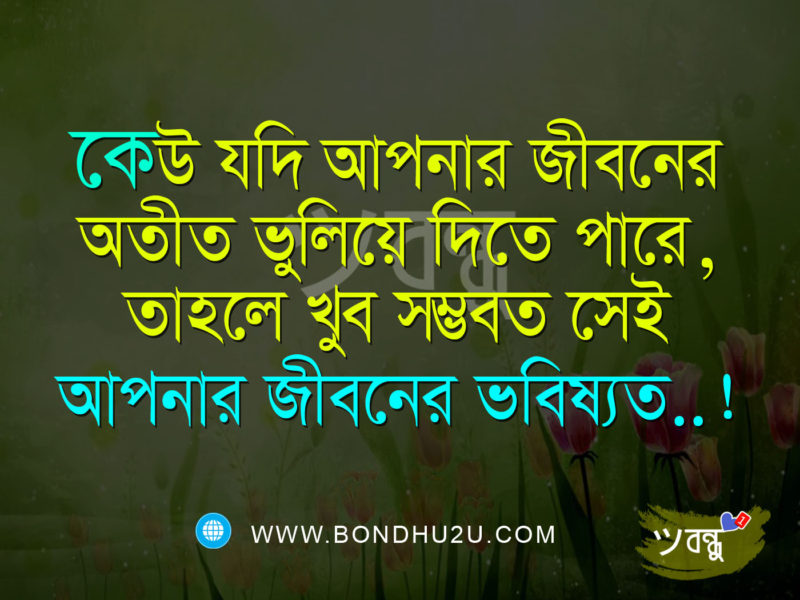 Koster Sms 2017, Koster Sms English, Bangla Koster Sms Bangla Font, Khub Koster Bangla Sms,bangla Khub Dukher Sms, Koster Kotha Bangla, Bangla Koster Sms Photo, Koster Sms, Bangla Sms, Bondhu2u Sms