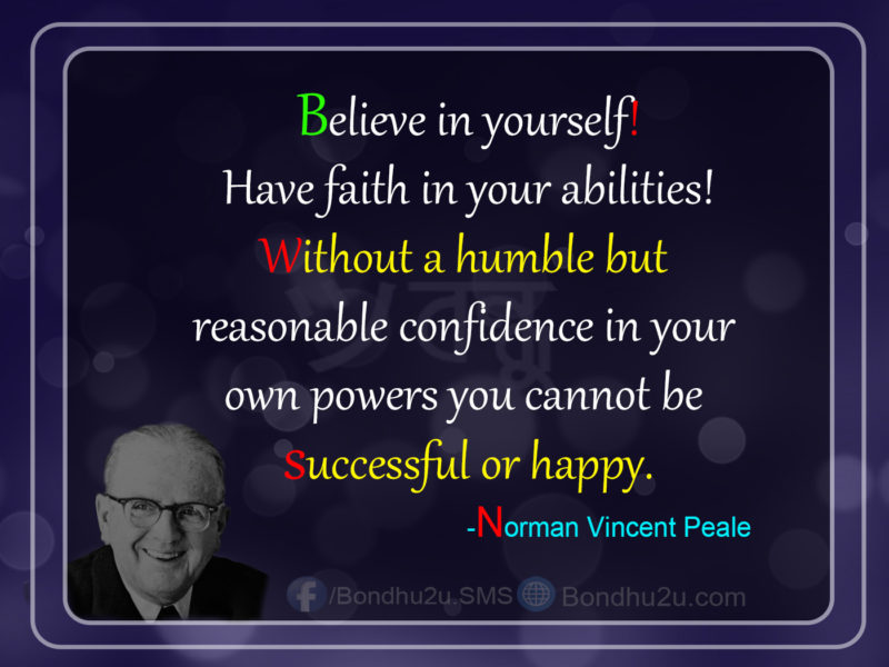 Norman Vincent Peale,famous Quotes, Life Quotes, Inspirational Messages, Inspirational Quotes About Life