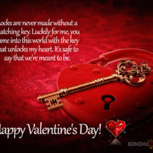 Happy Valentines Day Wishes 2020 (SMS) Messages for Facebook – WhatsApp