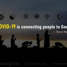 Connecting People To God