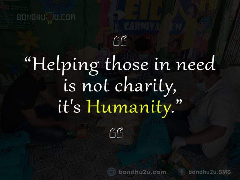 Helping Those In Need Is Not Charity, It's Humanity