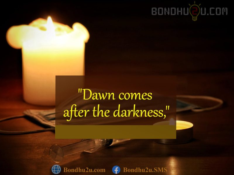 The Best Quote About Darkness
