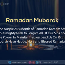 As the Auspicious Month of Ramadan Kareem starts