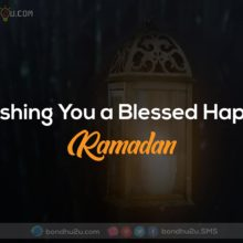 Best Ramadan Kareem Wish 2020
