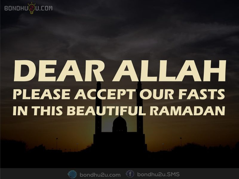 DEAR ALLAH, Please Accept Our Facts