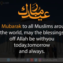 Eid Mubarak to all Muslims around