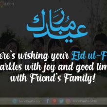 Here's wishing your Eid ul-Fitr