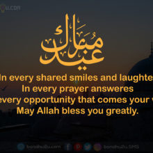 In every shared smiles and laughter