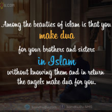 Make due for your brother and sisters
