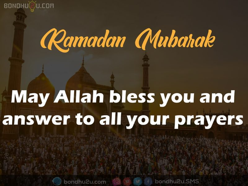 May Allah Bless You and Answer To All Your Prayers
