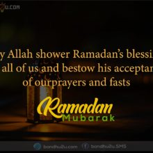 May Allah shower Ramadan's blessings
