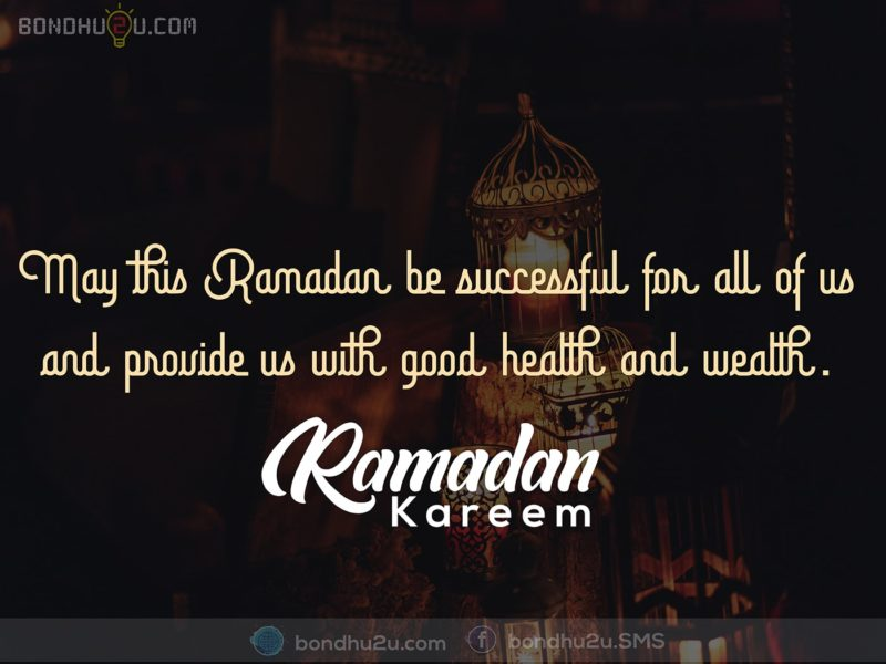 May this Ramadan be successful