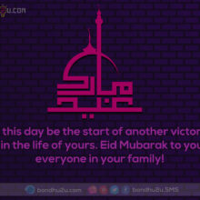 May this day be the start of another victorious
