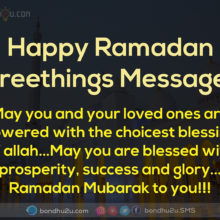 May you and your loved ones are showered with the choicest blessings of Allah
