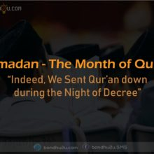 Ramadan The Month of Quran