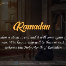 Ramadan is about to end.