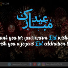 Thank you for your warm Eid wishes