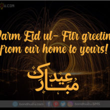Warm Eid ul-Fitr greetings from our home to yours