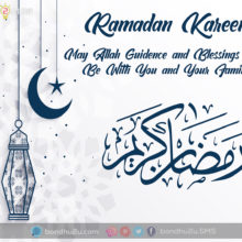 Best Ramadan Kareem Wish